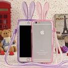 愛鳳6可愛殼周邊 Apple iPhon...