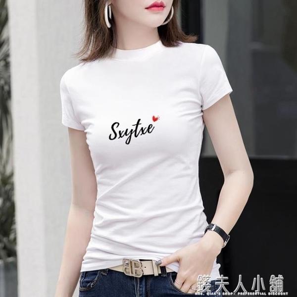 新款短袖t恤女白色修身半高領上衣純棉韓版緊身體桖ins潮字母 母親節禮物