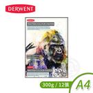 『ART小舖』DERWENT英國德爾文 水彩本 水性色鉛筆專用紙 12張 300g A4 單本