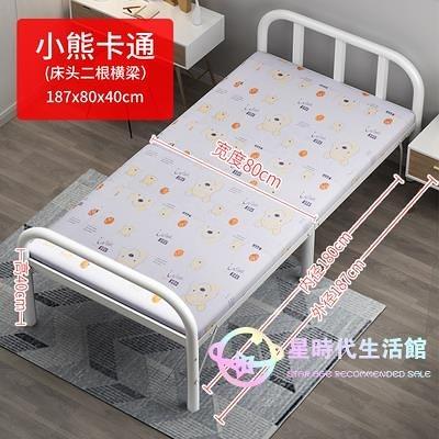折疊床 單人午休辦公室午睡簡易便攜家用陪護床成人出租屋木板鐵床 【星時代生活館】jy