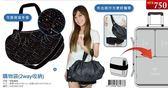 (木棉花)預購:購物袋(2way收納)-刀劍神域A款(綜)
