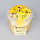 皇廷初乳蜂王乳500g/盒