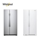 含標準安裝/舊機回收 Whirlpool  惠而浦 WRS315SNHM 不銹鋼色 / WRS315SNHW 白色 740L 對開門冰箱