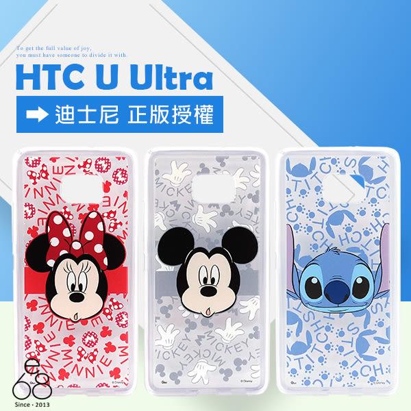 正版授權 迪士尼 HTC U Ultra 手機殼 字母背景 透明殼 軟殼 保護殼 米奇 米妮 史迪奇 保護套