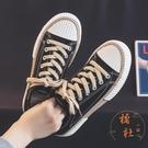 帆布鞋女春季休閒小白鞋韓版百搭餅干板鞋【橘社小鎮】