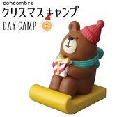 Hamee 日本 DECOLE concombre 聖誕露營夜 療癒公仔擺飾 (滑雪橇棕熊) 586-740142