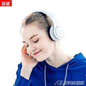 藍牙耳機頭戴式無線游戲運動型跑步耳麥電腦手機通用插卡音樂  潮流前線