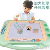 超大號畫板兒童磁性寫字板寶寶彩色磁力塗鴉板黑板1-3歲2幼兒玩具igo 美芭