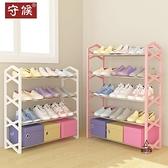 鞋架簡易多層家用經濟型收納門口防塵鞋柜寢室小鞋架子【愛物及屋】