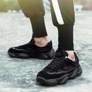 春季新款男鞋子潮流時尚青少年低幫透氣休閑運動鞋網面跑步鞋