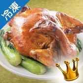 【預購】佳佳雙寶燻雞1440g+-5%/隻【1/13陸續出貨】【愛買冷凍】