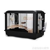 寵物籠倉鼠籠子60基礎加高熊超大亞克力透明觀賞住房 居家物语