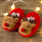 [媽咪可兒] 聖誕限定3D立體動物造型保暖室內鞋/保暖鞋襪/襪套/地板襪-麋鹿