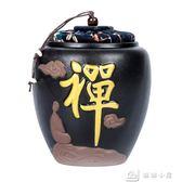 茶葉罐陶瓷密封罐存茶罐儲茶罐陶瓷罐家用大號綠茶茶倉茶葉缸茶缸 YXS瑪麗蓮安
