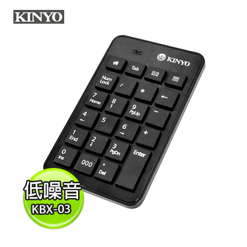 KINYO USB有線 筆電專用 巧克力 數字鍵盤 KBX-03