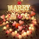 求婚布置創意用品led字母燈后備箱驚喜表白成人浪漫生日裝飾道具wy