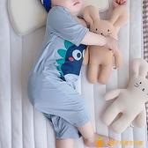 男童睡衣莫代爾連體面膜夏季薄款恐龍棉綢睡袋嬰兒空調服【小橘子】