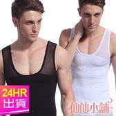 塑身衣 白/黑M~XL 束腰平腹 彈性無袖運動背心內衣 壓力貼身束腰束腹 仙仙小舖