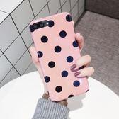 日韓iPhone7plus手機殼蘋果x個性潮女6s氣質奢華8p