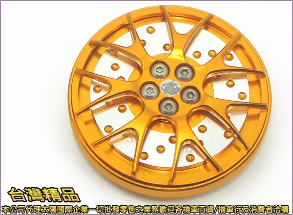 A4795015533  台灣機車精品 JNM輪框造型油箱蓋 光陽車系金色單入(現貨+預購)  外蓋 飾蓋
