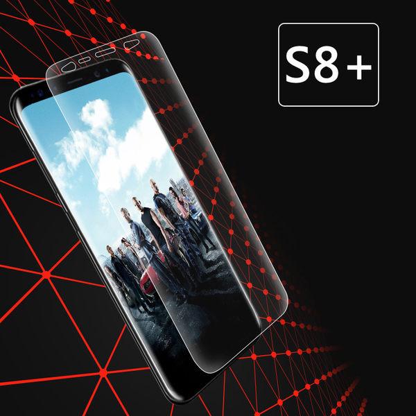 三星Galaxy S8 Plus滿版透明TPU保護貼膜