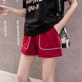 孕婦短褲夏季孕婦褲子時尚薄款外穿打底褲寬鬆休閒運動褲高腰夏裝 寶貝計書