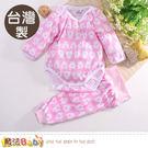 嬰幼兒套裝 台灣製薄款包屁衣高腰護肚長褲...