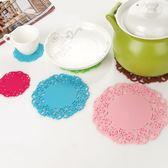 全館85折加厚硅膠杯墊隔熱墊 茶杯墊創意鏤空蕾絲花朵防滑杯墊碗墊