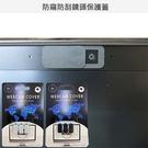 【Ezstick】MSI GP66 10UE 適用 防偷窺鏡頭貼 視訊鏡頭蓋 一組3入