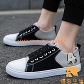 男士帆布鞋韓版休閒板鞋百搭透氣鞋鞋子【慢客生活】