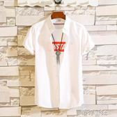 襯衫男短袖夏季帥氣青年休閒卡通刺繡白襯衣男士修身寸衣 港仔會社