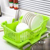 餐具架瀝水架塑料用品瀝水滴水碗碟架碗筷收納置物架收納盒收納籃XW
