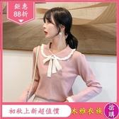 針織打底衫女 秋季新款韓版甜美娃娃領ins超火的長袖上衣潮 快速出貨