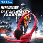 K550電腦耳機頭戴式臺式游戲吃雞手機音樂耳麥帶麥克風話筒重低音有線通用 台北日光