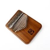 拇指琴 沃爾特卡林巴琴17音板式拇指琴旅行琴kalimba非洲手指琴便捷樂器 WJ【米家科技】