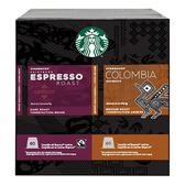 Starbucks 80顆膠囊咖啡組 (適用Nespresso咖啡機)