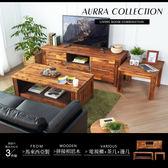 預計7月底- 客廳3件組  AURRA 奧拉鄉村系列實木電視櫃+茶几客廳3件組 / H&D 東稻家居