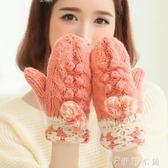 手套  純手工可愛毛球手套女連指手套針織毛線加厚加絨保暖學生潮 伊鞋本鋪