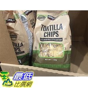 [COSCO代購] KIRKLAND SIGNATURE 科克蘭 TORTILLA CHIPS 1.13KG 玉米片1.13公斤 _C605927