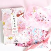 【BlueCat】看櫻花未眠盒裝明信片 賀卡 (30入)