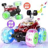 翻斗車遙控車音樂翻滾特技車越野玩具車充電動模型兒童玩具車男孩igo     易家樂