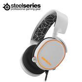 Steelseries 賽睿 Arctis 5 耳機麥克風(白色)