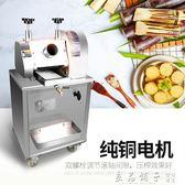 巴菱電動不銹鋼甘蔗榨汁機商用不銹鋼手搖甘蔗機手動甘蔗壓榨機igo  良品鋪子