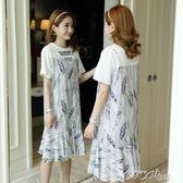 孕婦洋裝 夏裝長款連身裙短袖韓版時尚寬鬆假兩件孕婦魚尾裙 coco衣巷