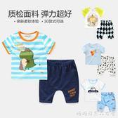 男童短袖套裝新款夏裝童裝兒童寶寶嬰兒3衣服1歲2潮0小童女童 糖糖日系森女屋