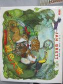 【書寶二手書T4/少年童書_ZEG】綠色大傘_附光碟_珍.布瑞德_附光碟