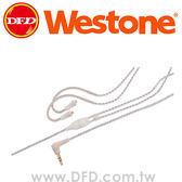威士頓 WESTONE ES/UM Pro Replacement Cable 64 耳機雙絞線 黑色/透明 公司貨