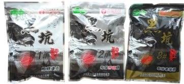[協貿國際] 黑坑鯉魚餌料配方 3 個價
