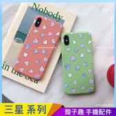 滿屏愛心三星Note9 Note8 手機殼手機套卡通素殼全包邊軟殼保護殼保護套果凍殼