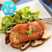 法式頂級櫻桃鴨胸200g±10% 薄煎 燒烤 烤肉 冷凍配送 [CO1709012] 千御國際
